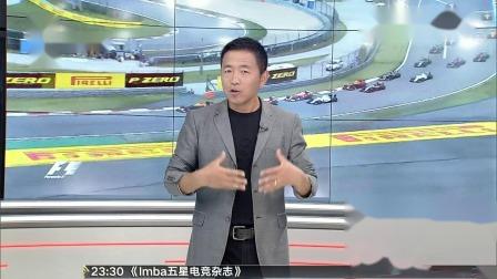 兵哥@中国站:七年七车手登顶上海 夺冠需团队共