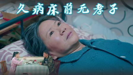 没有恨,唯有爱,母亲的举动让人潸然泪下