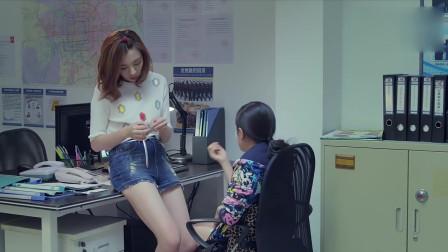 我的体育老师:王小米为莉莉包扎伤口后,两个