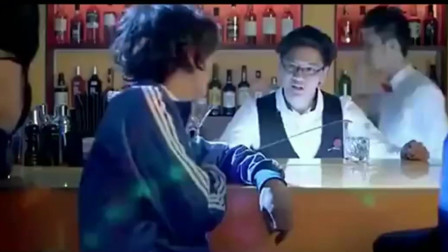 《废柴兄弟》许之一酒吧搭讪被美女说成泰迪