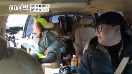 韩国搞笑女艺人一脸懵逼的被老公和经纪人哄骗