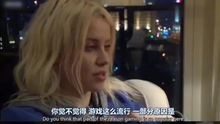 金发美女曾深夜造访王思聪,真是见识了,原来