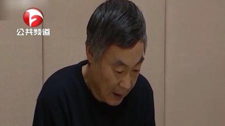 东营市纪委监委网站公布开除燕景广党籍和公职现场视频