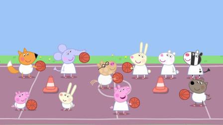 《小猪佩奇全集》猪爸爸成为了小猪佩奇的体育