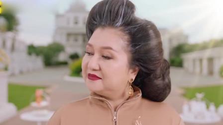泰国搞笑创意广告《遗产争夺战之真假公主》