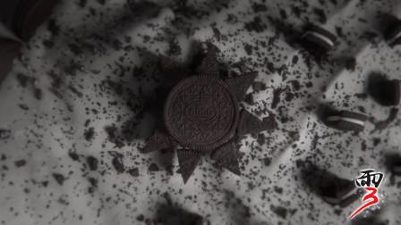 创意广告:奥利奥版《权力的游戏》片头