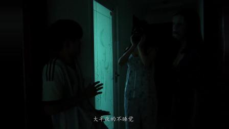 合租琐事 第二十八期 夜半四美女化身女鬼,刘金