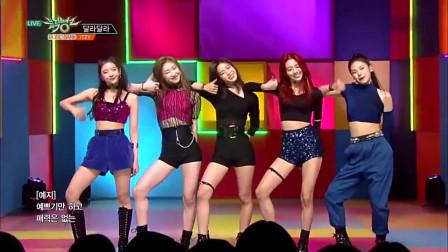 韩国女团:好听的音乐,迷人的大长腿
