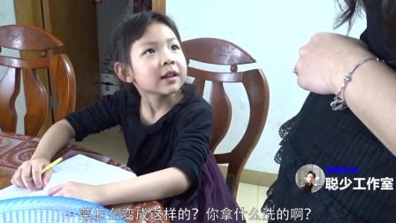 客家话搞笑视频,家里有个熊孩子,洗个菜都能