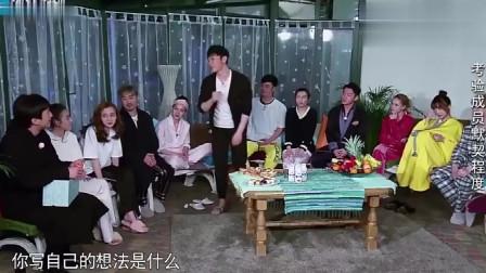 陈赫和李晨颜值被无视,邓超自称很帅,结果被