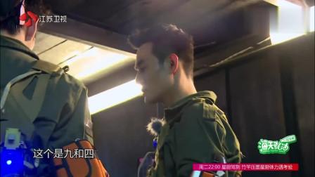 王嘉尔节目是哪个恶搞金博士,金博士:你们还