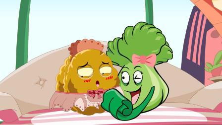 学撒娇-植物大战僵尸搞笑动画