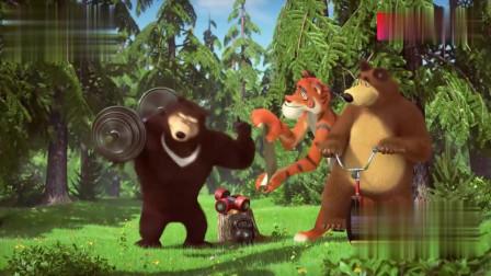 亲子搞笑动画:熊熊发动卖萌技能,来参加比赛