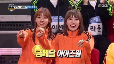 韩国女大学生运动会,长得漂亮还跑得快,一道