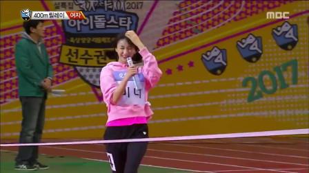韩国女大学生运动会田径比赛,女孩们跑的是萌