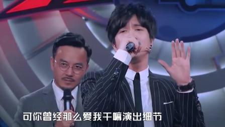 """综艺精彩瞬间:汪涵""""调侃""""薛之谦,真的是一"""