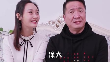 搞笑视频:爸妈,你们爱情我也很羡慕,但能不