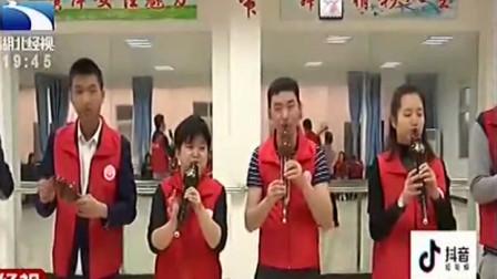 星星的孩子:自闭症少年组建星空乐队,用音乐
