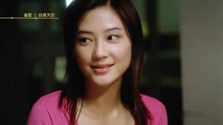 老千假扮韩国人打麻将,上来就自摸清一色,美