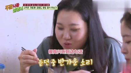 韩国女明星吃荞麦山鸡饺子汤,烫也往嘴里放,