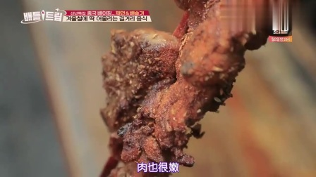 韩国女明星在北京吃羊肉串,18元一串两人吃,好