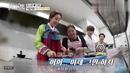 韩国女明星跟着中国婆婆学做菜,婆婆说看到她