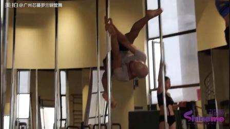 钢管舞技巧训练课堂片段 ——