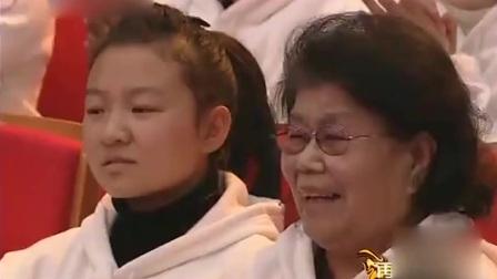 (梨园春)少儿版豫剧朝阳沟