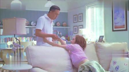 我的体育老师:大叔果然是大叔,小米离家出走