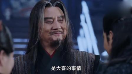《新笑傲江湖》东方不败看蓝教主这眼神,确认