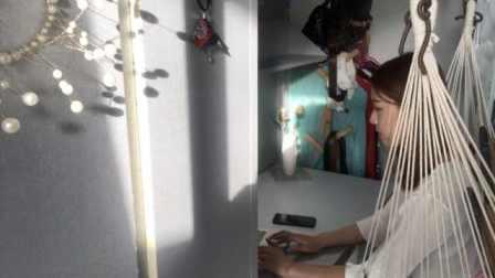 体育学院女生花千元打造北欧风寝室:比家有感
