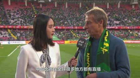 PP体育工体场边采访克林斯曼:今晚比赛我支持国