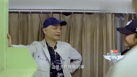 《侣行》探访崔永元历史博物馆:做了17年,花费数亿,为民族做事!