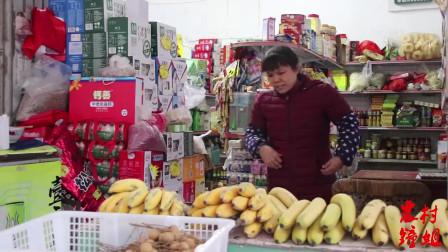 农村搞笑视频,小伙去买水果,女朋友接下来的