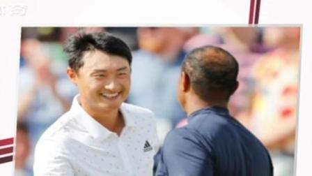 李昊桐决赛轮抓下8只小鸟  总成绩并列第43