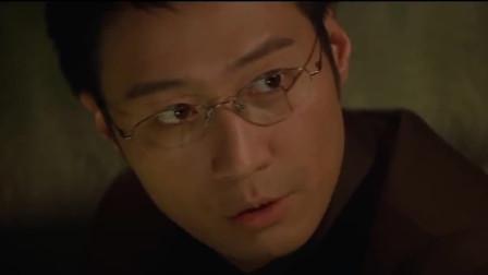无间道3:杨锦荣心情不好,特意来酒吧找事,两
