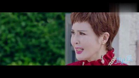 《如果爱》张柏芝被前婆婆疯狂辱骂
