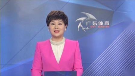 总决赛于4月26日正式开战  广东拥有主场优势