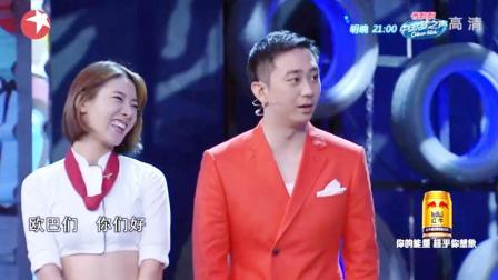 王自健竟有韩国女粉丝?还邀请他去家里吃饭?