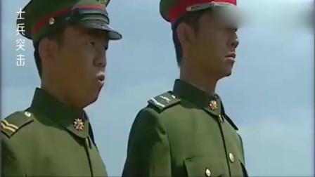 士兵突击:配上背景音乐,这段新兵入连仪式燃