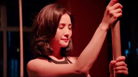 蔡卓妍曼妙身姿表演性感钢管舞 老实男看了一眼