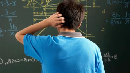 数学培优 因式分解 拆分法 初中生必须掌握的方法