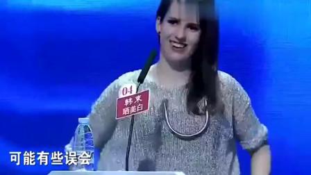 女嘉宾问中国女孩和韩国女孩最大的区别?孟非