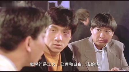香港经典电影 成龙元彪洪金宝在酒吧干架 这才是