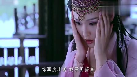 仙剑奇侠传:紫萱回忆过去,长卿宣布要娶紫萱