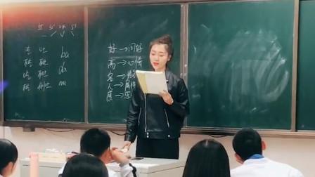 被教书耽误的歌手,美女老师翻唱网络神曲,网
