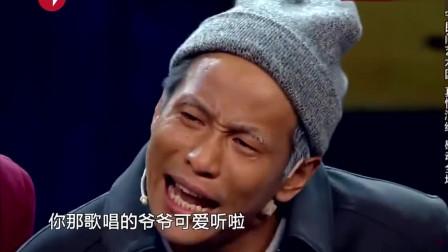 宋小宝赵四医院偶遇,上演广场派和公园派的对