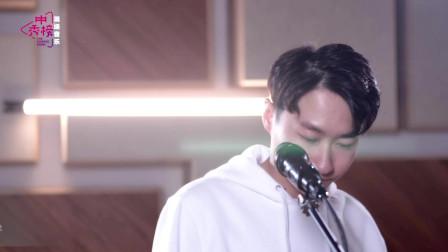中秀榜音乐现场:赵钶《有人》