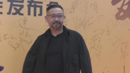 """电影《非常交易》姜武爆笑演绎""""错位""""人生"""