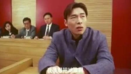 许志安昔日台词称自己被狂摸 法庭上解释称女生